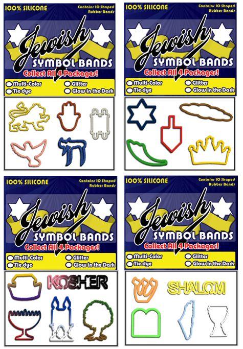 Jewish-symbol-bands