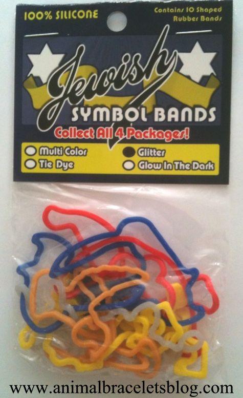 Jewish-symbols-glitter-pack