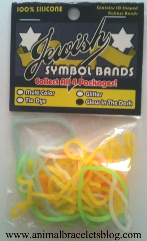 Jewish-symbols-glow-in-the-dark-pack