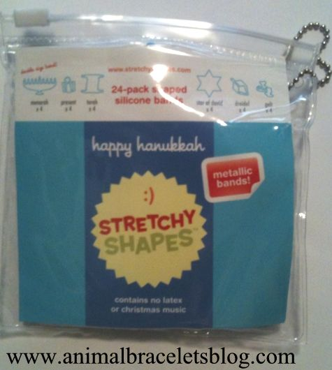 Happy-hanukkah-stretchy-shapes-pack