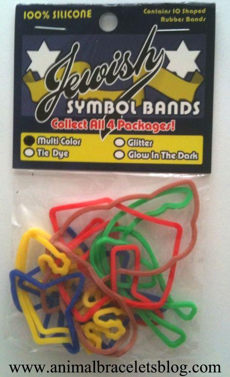 Jewish-symbols-multi-color-pack